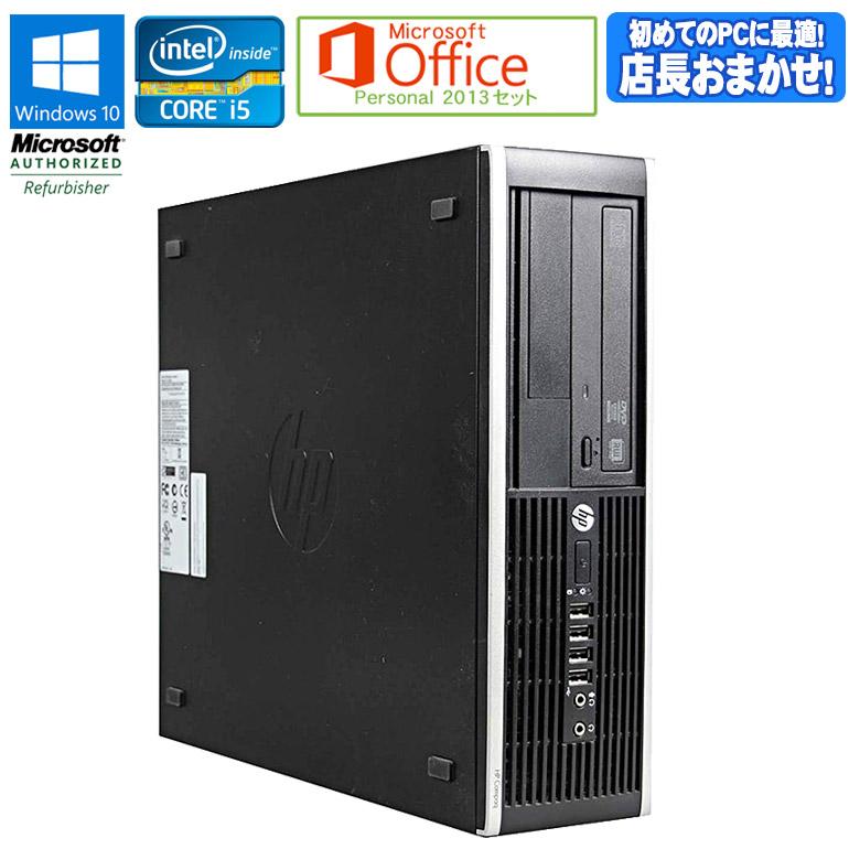 再入荷 Core i5 店長おまかせ Microsoft Office Personal 2013セット 新品キーボード&マウス付 中古 パソコン デスクトップパソコン 中古パソコン HP Compaq Windows10 Home 64bit 第2世代以上 メモリ4GB HDD250GB以上 初期設定済