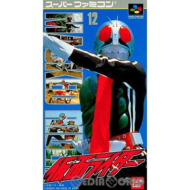 【中古】【箱説明書なし】[SFC]仮面ライダー(19931112)