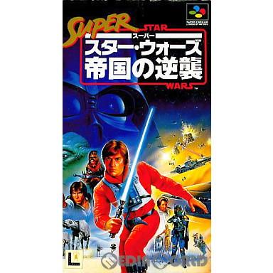 【中古】[SFC]スーパー・スター・ウォーズ 帝国の逆襲(Super Star Wars: The Empire Strikes Back)(19931217)