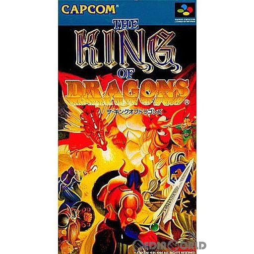 【中古】[SFC]ザ・キングオブドラゴンズ(THE KING OF DRAGONS)(19940304)