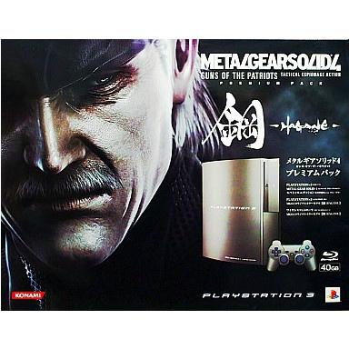 【中古】[本体][PS3]プレイステーション3 METAL GEAR SOLID 4 GUNS OF THE PATRIOTS(メタルギアソリッド4 ガンズ・オブ・ザ・パトリオット) プレミアムパック 鋼-HAGANE-(VT008-J1)(20080612)