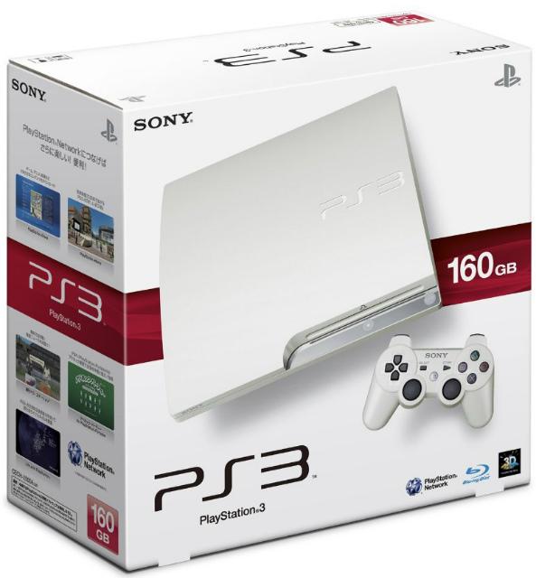 【中古】[本体][PS3]プレイステーション3 PlayStation3 HDD160GB クラシック・ホワイト(CECH-2500ALW)(20100729)
