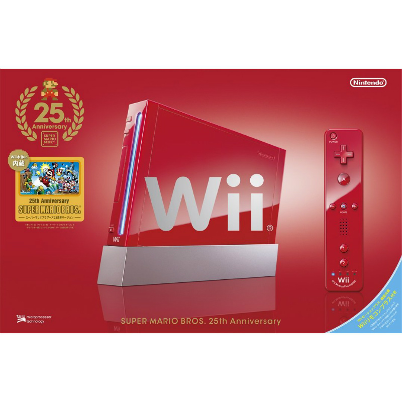 【中古】【B品】[本体][Wii]Wii (スーパーマリオ25周年仕様)(Wiiリモコンプラス同梱)(RVL-S-RAAV)※初期化済み(20101111)