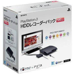 【中古】[本体][PS3]プレイステーション3 PlayStation3 HDD320GB チャコール・ブラック HDDレコーダーパック(CEJH-10017)(20110630)