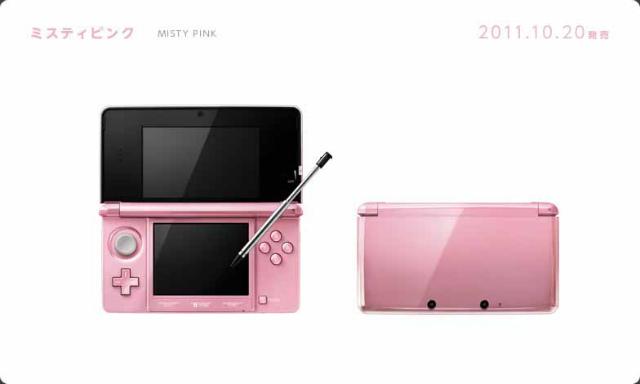 【中古】[本体][3DS]ニンテンドー3DS ミスティピンク(CTR-S-PAAA)(20111020)