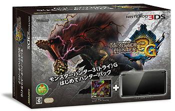 【中古】【B品】[本体][3DS]モンスターハンター3(トライ)G はじめてハンターパック コスモブラック(CTR-S-KAAJ)(20120317)