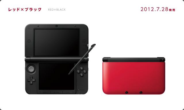 【中古】[本体][3DS]ニンテンドー3DS LL レッド×ブラック(SPR-S-RKAA)(20120728)