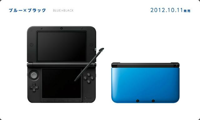 【中古】[本体][3DS]ニンテンドー3DS LL ブルー×ブラック(SPR-S-BAKK)(20121011)