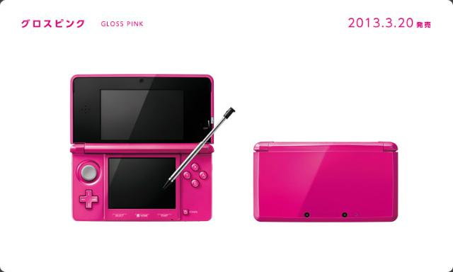 【中古】[本体][3DS]ニンテンドー3DS グロスピンク(CTR-S-PDBA)(20130320)