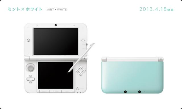【中古】[本体][3DS]ニンテンドー3DS LL ミントXホワイト(SPR-S-MAAA)(20130418)