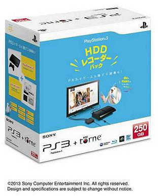 【中古】[本体][PS3]プレイステーション3 PlayStation3 HDDレコーダーパック 250GB チャコール・ブラック(CEJH-10025)(20130711)