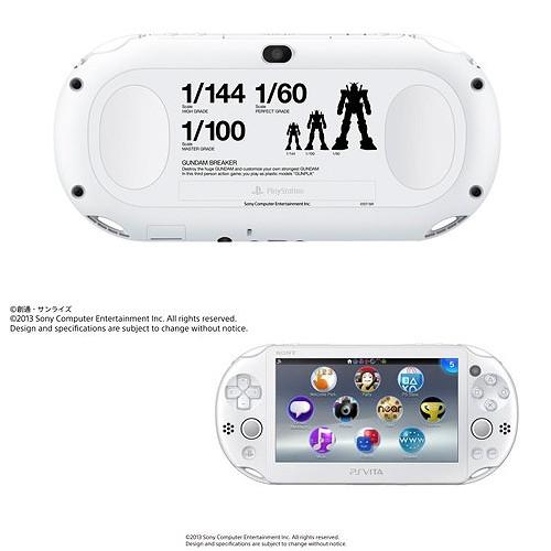 【中古】[本体][PSVita]PlayStationVita ガンダムブレイカー スターターパック(PCHL-60001)(20131031)