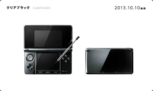 Nintendo 3DS ニンテンドー クリアブラック