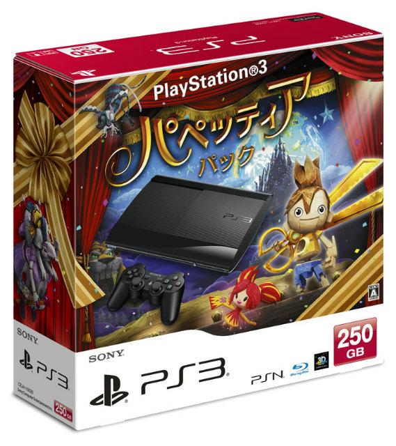 【中古】[本体][PS3]PlayStation3 プレイステーション3 パペッティア パック(CEJH-10028)(20131212)