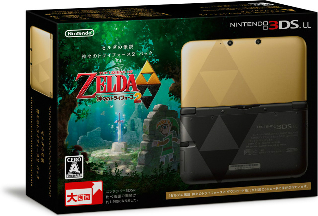 【中古】[本体][3DS]ゼルダの伝説 神々のトライフォース2 パック(SPR-S-DUDU(JPN))(ニンテンドー3DSLL限定本体同梱)(20131226)