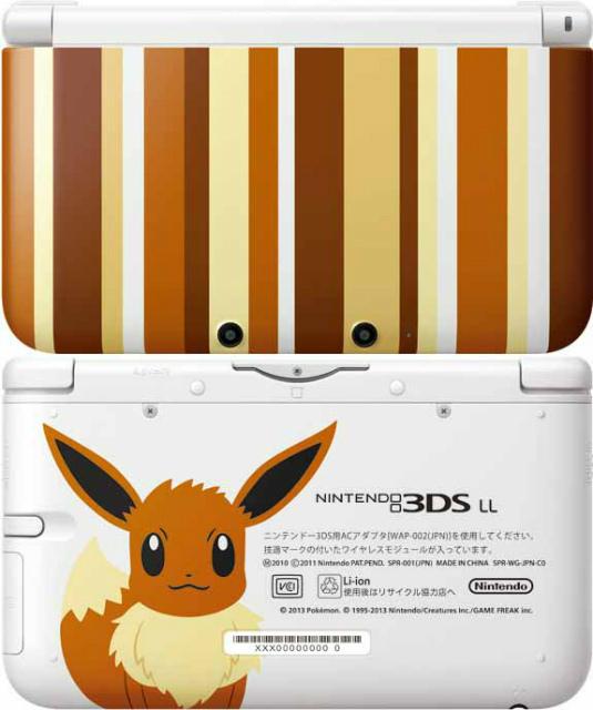 【中古】[本体][3DS]ニンテンドー3DSLL イーブイエディション(ポケモンセンター専売品)(SPR-S-WGAA)(20130622)