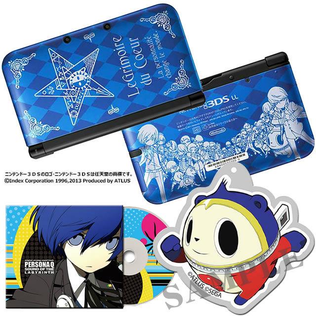 【中古】[本体][3DS]ペルソナQ シャドウ オブ ザ ラビリンス ベルベット モデル(ニンテンドー3DSLL同梱版)(SPR-S-KQCH)(20140605)