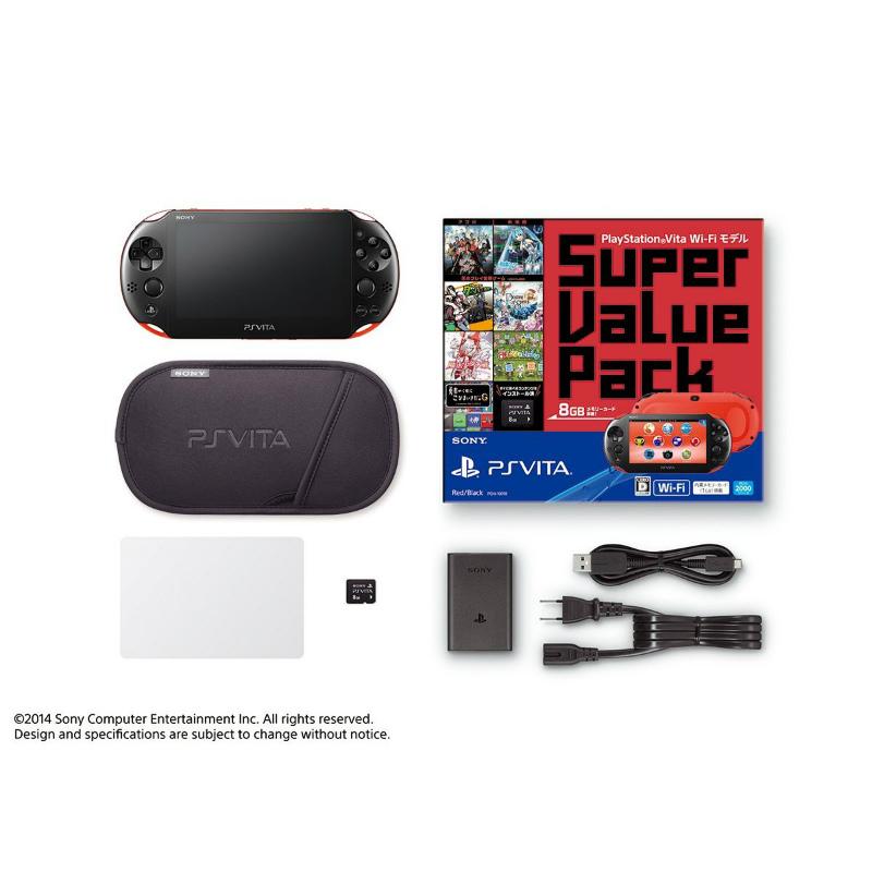 【中古】[本体][PSVita]PlayStation Vita Super Value Pack Wi-Fiモデル レッド/ブラック(PCHJ-10018)(20140710)