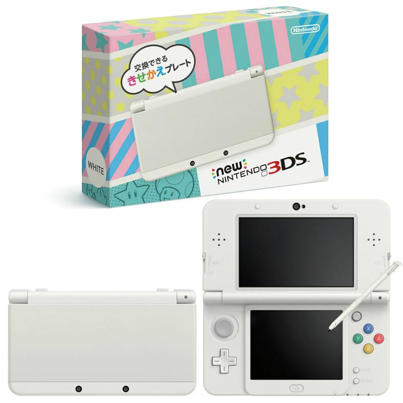 【中古】[本体][3DS]Newニンテンドー3DS ホワイト(KTR-S-WAAA)(20141011)