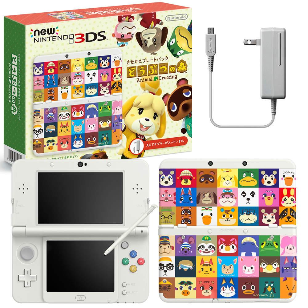 【中古】[本体][3DS]Newニンテンドー3DS きせかえプレートパック どうぶつの森(KTR-S-WMAG)(20151128)