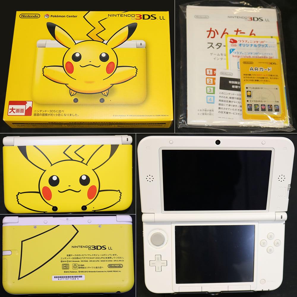 【中古】[本体][3DS]ポケモンセンター限定 ニンテンドー3DS LL ピカチュウイエロー(SPR-S-YAAA)(20120915)