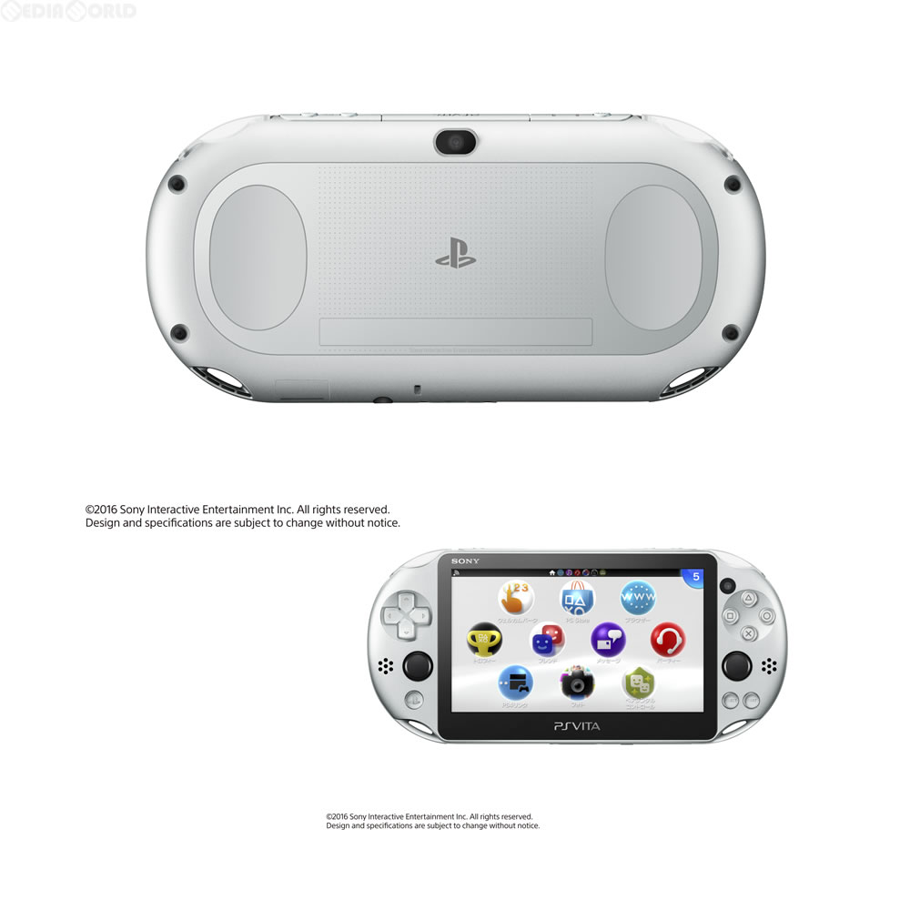 【新品即納】[本体][PSVita]PlayStationVita Wi-Fiモデル シルバー(PCH-2000ZA25)(20161201)