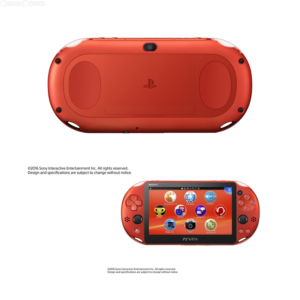 【新品即納】[本体][PSVita]PlayStationVita Wi-Fiモデル メタリック・レッド(PCH-2000ZA26)(20161201)