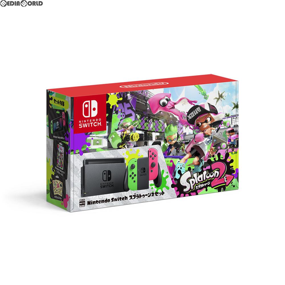 【中古】[本体][Switch]Nintendo Switch(ニンテンドースイッチ) スプラトゥーン2セット(HAC-S-KACEA)(20170721)