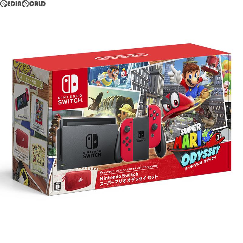 【中古】[本体][Switch]Nintendo Switch(ニンテンドースイッチ) スーパーマリオ オデッセイセット(HAC-S-KADEE)(20171027)