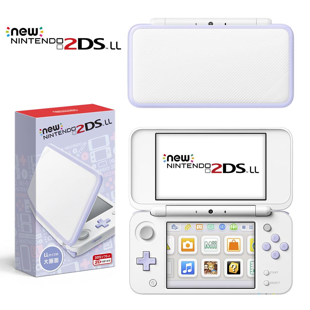 【新品即納】[本体][3DS]Newニンテンドー2DS LL ホワイト×ラベンダー(JAN-S-UAAA)(20171005)