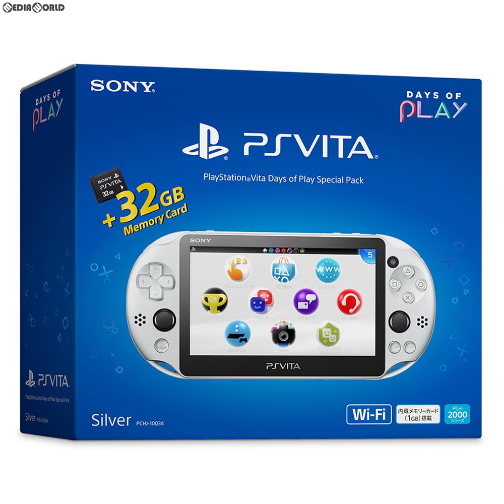 【中古】[本体][PSVita]プレイステーション Vita PlayStation Vita Days of Play(デイズ オブ プレイ) Special Pack(PCHJ-10034)(20180608)