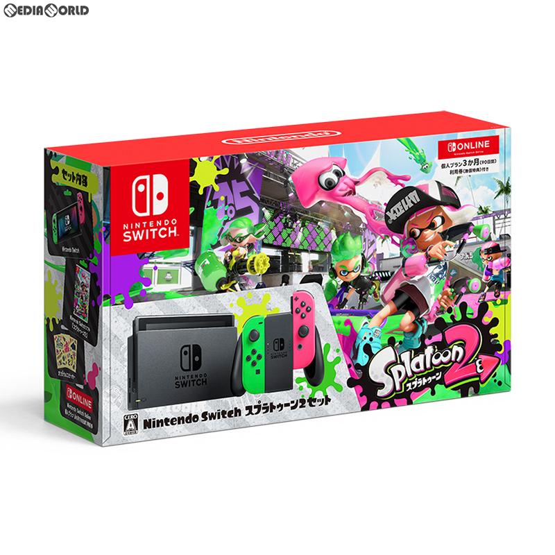【新品即納】[本体][Switch]Nintendo Switch(ニンテンドースイッチ) スプラトゥーン2セット(HAC-S-KACEK)(20180713)
