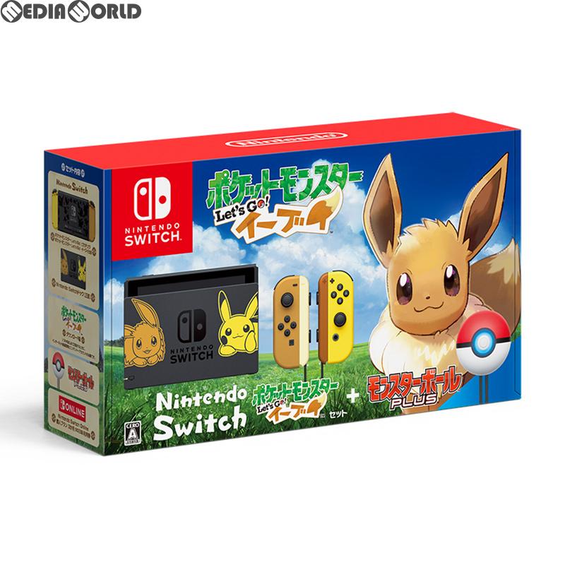 【新品即納】[本体][Switch]Nintendo Switch(ニンテンドースイッチ) ポケットモンスター Let's Go!(ポケモン レッツゴー) イーブイセット(モンスターボール Plus付き)(HAC-S-KFAGB)(20181116)