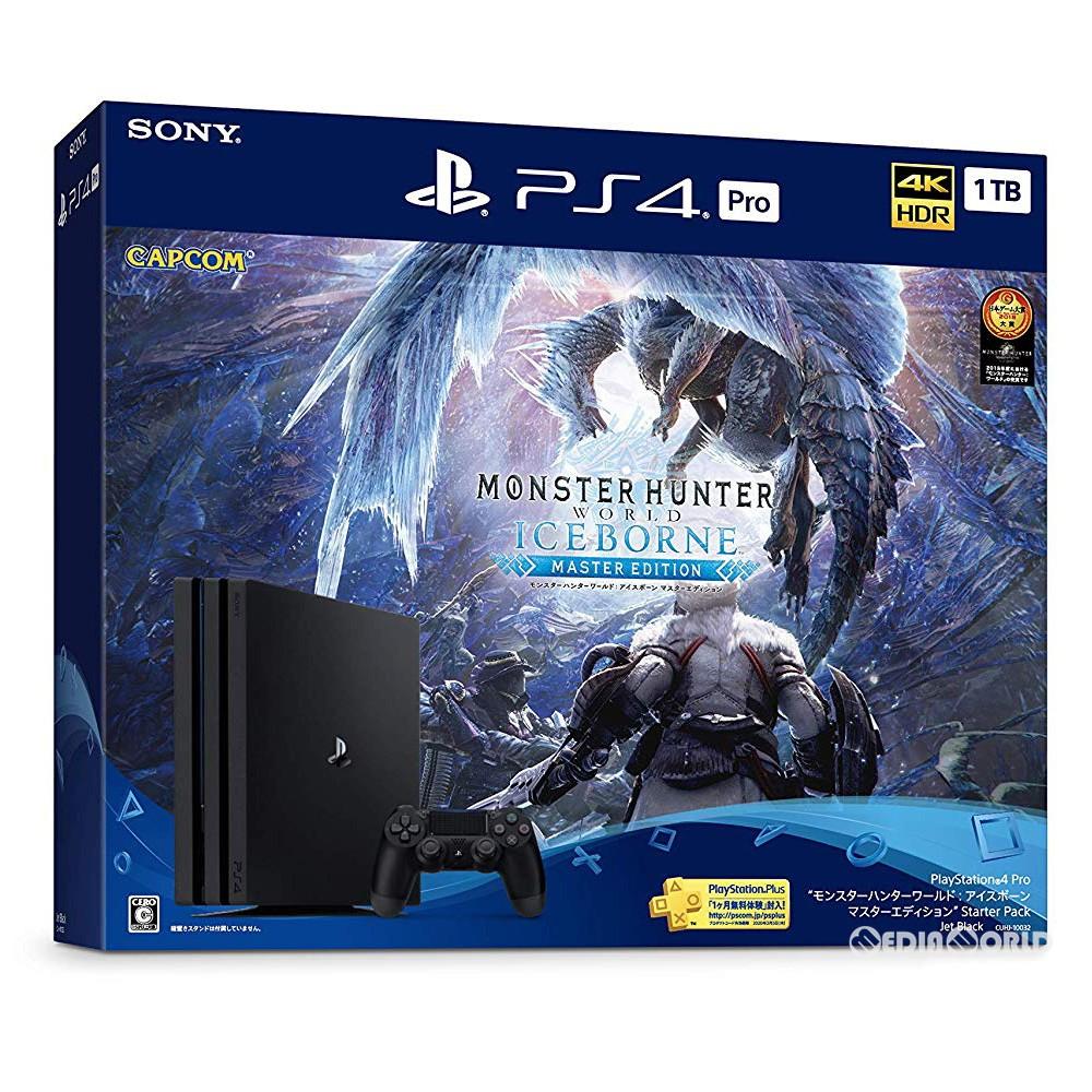 【中古】[本体][PS4]プレイステーション4 プロ PlayStation4 Pro モンスターハンターワールド:アイスボーン マスターエディション Starter Pack 1TB(CUHJ-10032)(20190906)