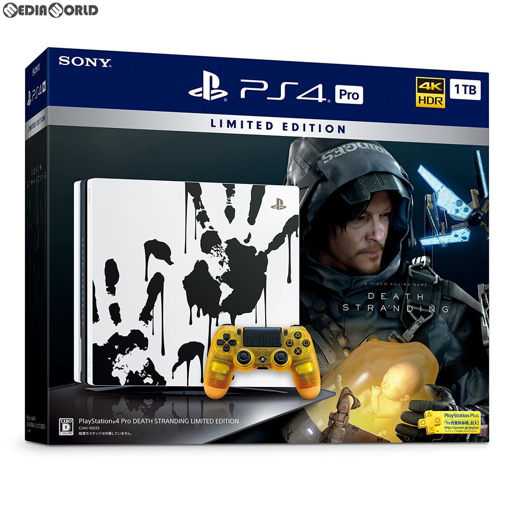 【中古】[本体][PS4]プレイステーション4 プロ PlayStation4 Pro DEATH STRANDING(デス・ストランディング) LIMITED EDITION(CUHJ-10033)(20191108)