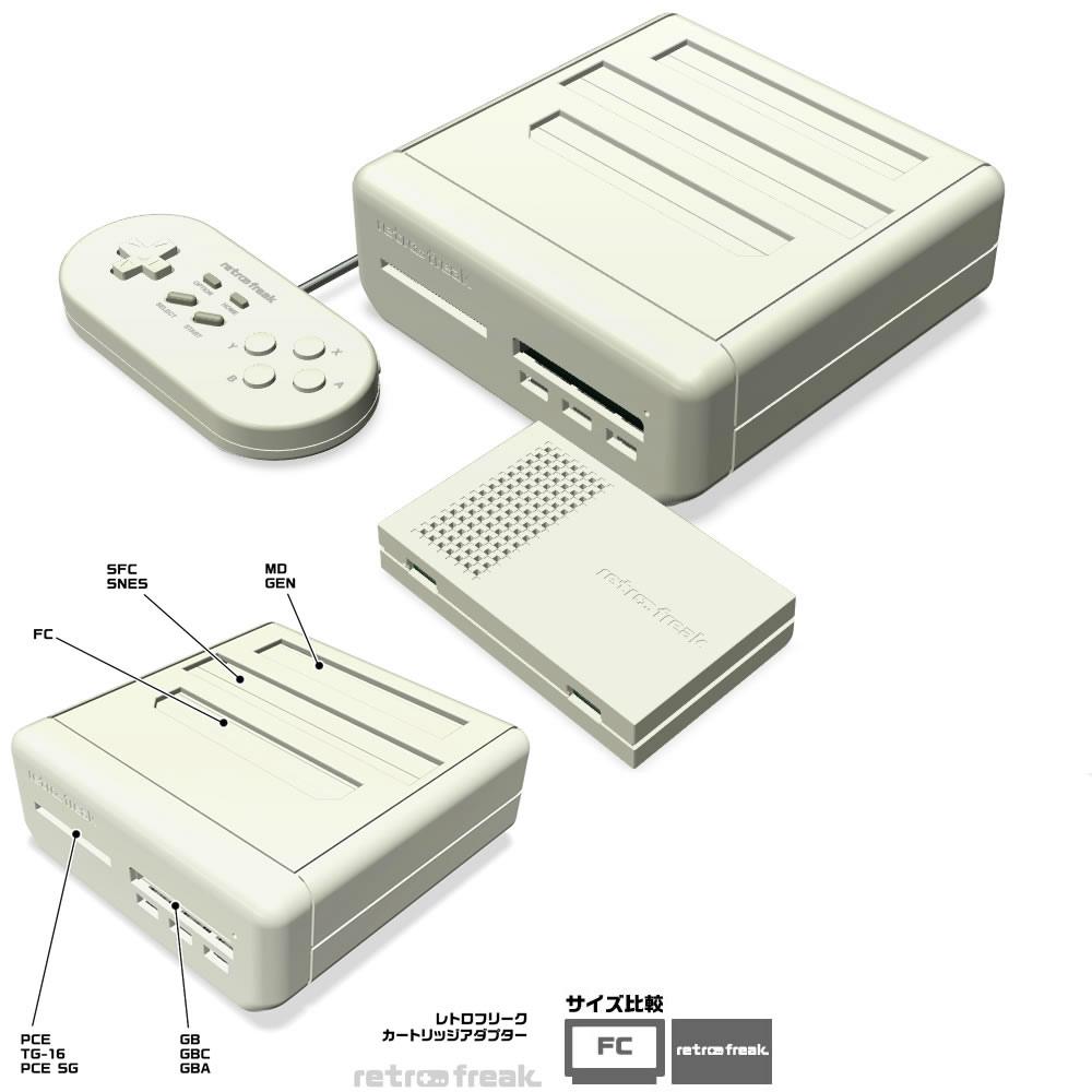 【新品即納】[本体][SFC]レトロフリーク(レトロゲーム互換機本体) サイバーガジェット(CY-RF-A)(20151031)