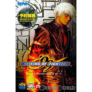 king of fighters 99 neo geo rom
