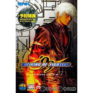 【中古】[NG]ザ・キング・オブ・ファイターズ'99(THE KING OF FIGHTERS'99/KOF'99) NEOGEO ROM版(ネオジオロム)(19990923)