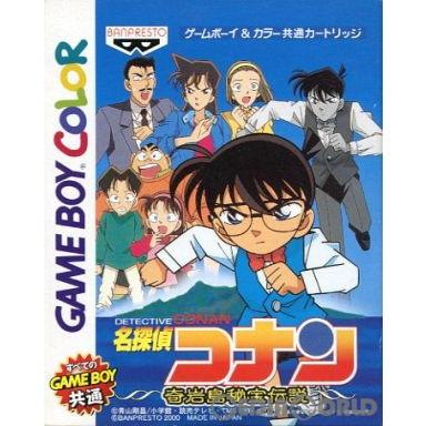 【中古】【箱説明書なし】[GBC]名探偵コナン 奇岩島秘宝伝説(20000331)