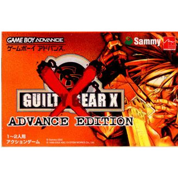 [GBA]GUILTY GEAR X ADVANCE EDITION(girutigiazekusuadobansuedishon)(20020125)