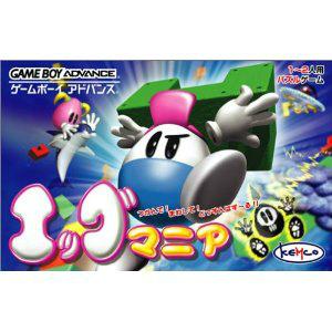 [GBA]抓住鸡蛋狂热者,传递,!dossumpazu~ru!!(20020927)