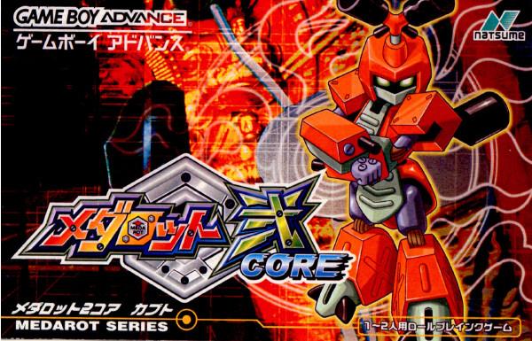 【中古】[GBA]メダロット弐CORE(コア) カブトバージョン(Medarot 2 Core: Kabuto Ver.)(20030418)