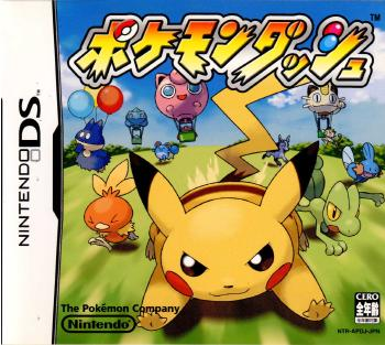 nds games pokemon