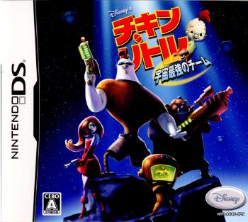 It is chicken little space strongest team [there is no cover manual] [NDS]