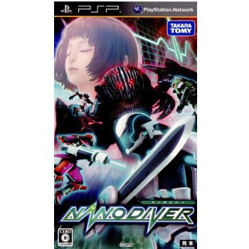 [PSP]NANO DIVER(纳米潜水员)(20110901)