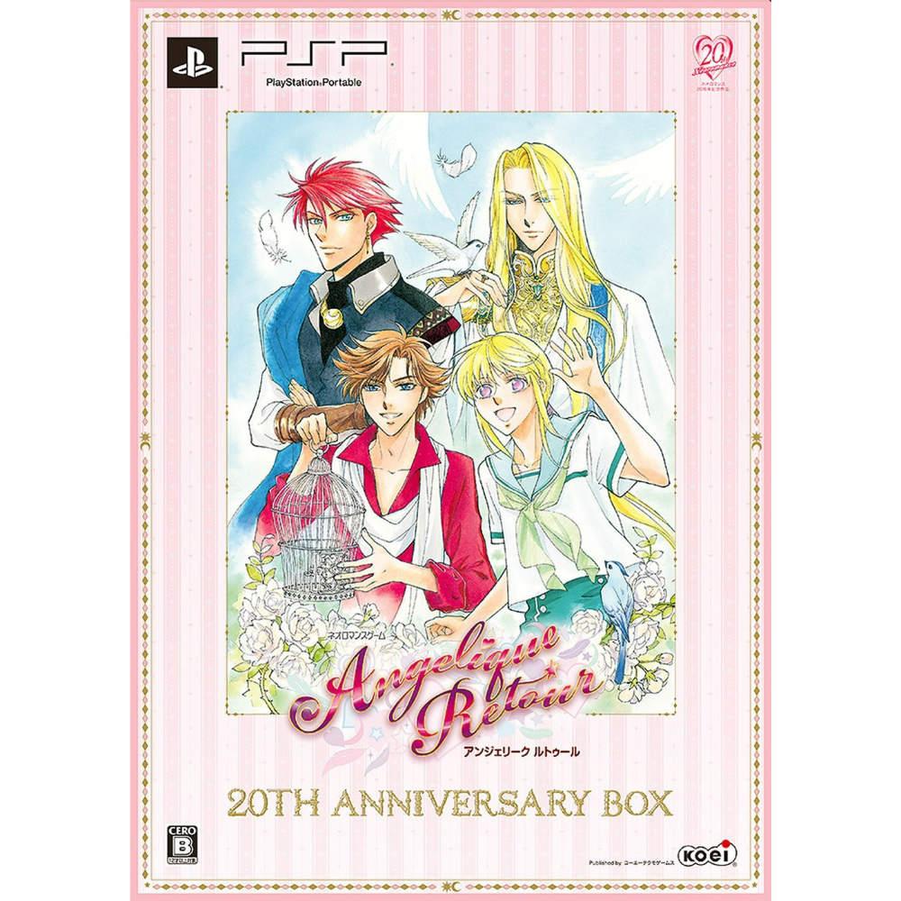 【中古】[PSP]アンジェリーク ルトゥール 20thアニバーサリーBOX(限定版)(20151217)