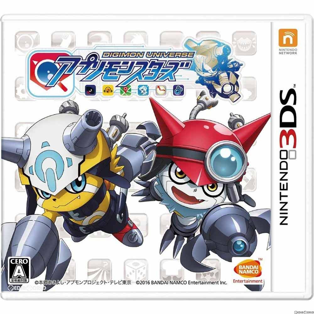 [3DS] special offer booking & ultra-luxury! 3 large quantity limited  inclusion benefits with Digimon universe apply monsters (20161201)