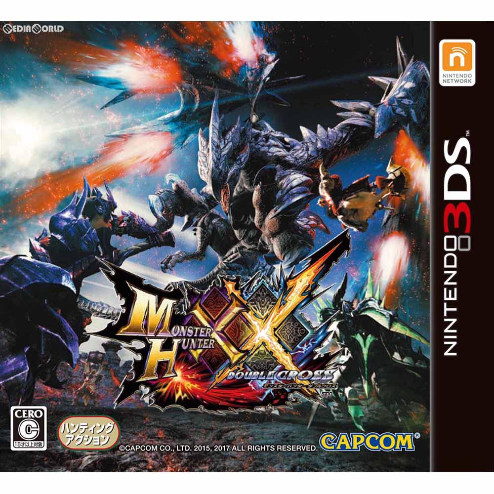 [3DS] 怪物猎人双交叉 (MHXX/怪物猎人双十字) (20170318)