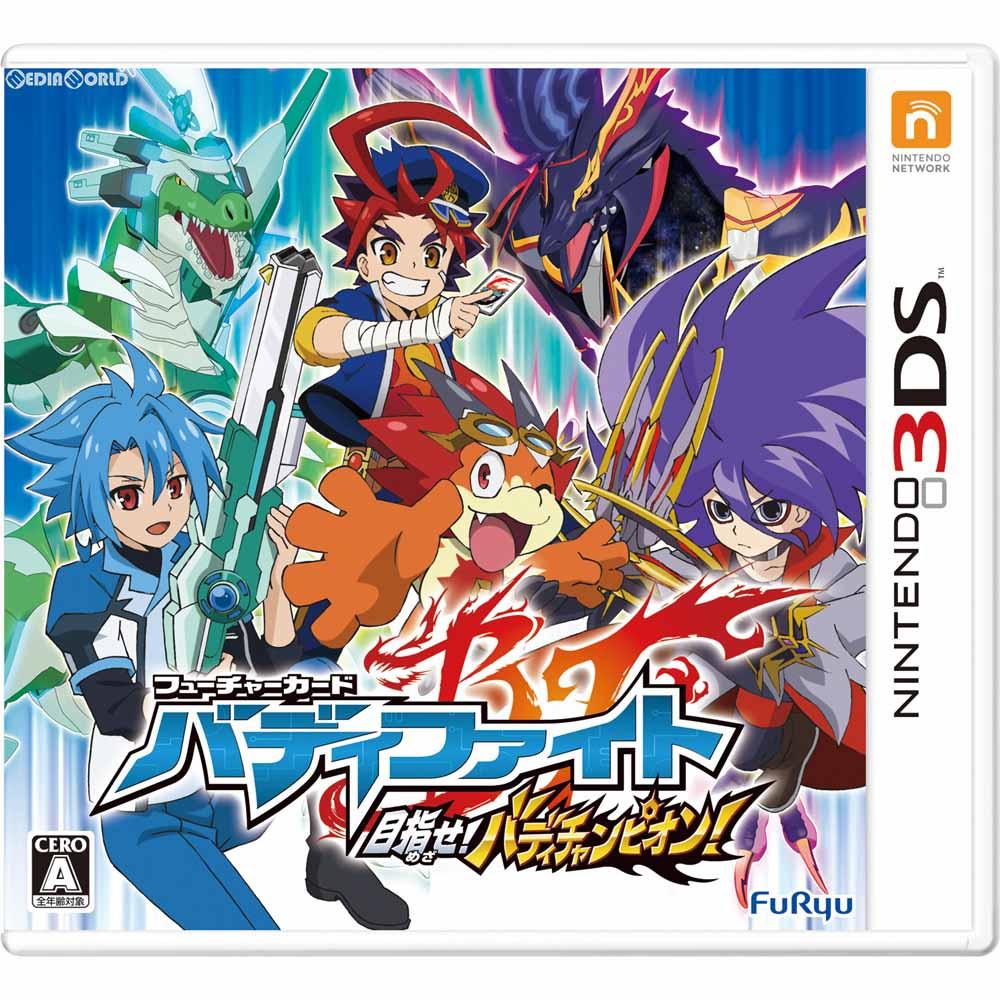 以[3DS]未来卡巴迪战斗为目标!巴迪冠军!(20170316)