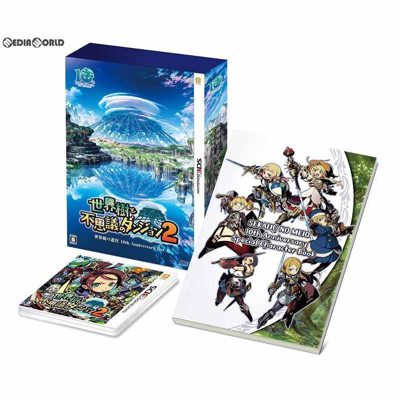 Labyrinth 10th Anniversary BOX (limited edition) (20170831) of a world tree  with [3DS] first arrival privilege (CD2 枚組